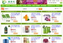 营销型网站案例:美容坊 护肤品保健网