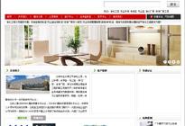 营销型网站案例:与广州空气净化工程公司签订合作合同
