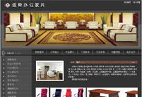 与天津途舜办公家具公司签订建站合同