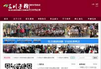 三川手绘培训教育机构