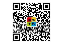 淄博正品行货手机城微信公众平台案例展示