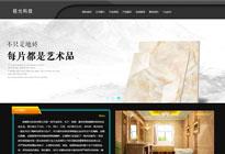 淄博极光科技有限公司 专业研发、生产、销售、服务的陶瓷釉料高科技实业企业